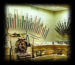 Samuraishop